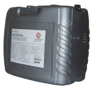 Gulf Harmony AW 32 (€2.75 incl/L) - Hydrauliekolie - 20 Liter