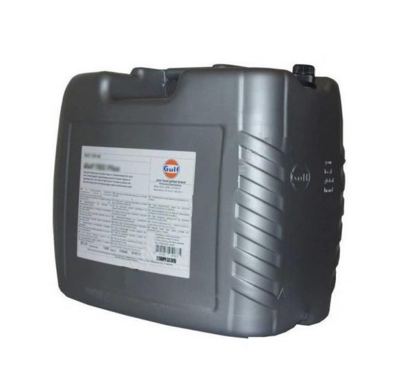 Gulf Harmony AW 46 Hydrauliekolie - Hydrauliek ISO 46- 20 Liter